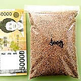 세척,살균된 금사-500g/금모래 황금마사 황금모래 황금사