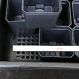 삽목상자+연결구+플분1호(7.5cm) 24개 셋트