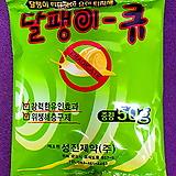 강력한달팽이퇴치효과-달팽이큐