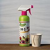 가든킬(살충제/보호제/다육이약)(식물살충제/식물관리제/식물보호제/식물관리제)