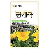 생활백화점种子채소种子꽃씨錦계국种子