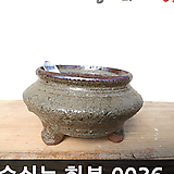 숨쉬는 화수제분 0036 Handmade Flower pot