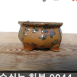 숨쉬는 수제화분 0044 Handmade Flower pot