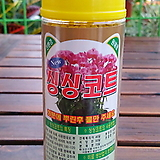 [진아플라워] ▶ 16. 싱싱코트 알토랑 식물영양제 분갈이흙 걸음 개화촉진제