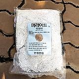퍼라이트/배양토/분갈이흙