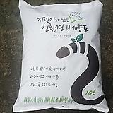 [도담]지렁이가만든친환경배양토10리터/도담10L/비료Organic전용분갈이흙/분갈이/배양토/분갈이흙