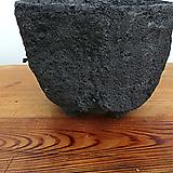 화산화분(돌/대) 