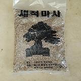 세척마사토(1봉)