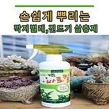 분갈이용품,원예도구,다육이솔,분갈이매트