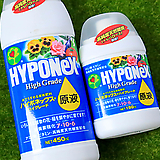 하이포넥스 하이그레이드원액 180ml/450ml|