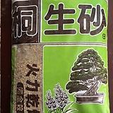 동생사 세립  16 리터 일본산