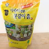 다육이전용분갈이흙(용토)5.5L