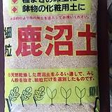 녹소토 세립 16 리터 초경질