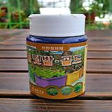 소나무집 07. 명품 텃밭골드 식물영양제 분갈이흙 걸음 개화촉진제 배양토류 |