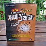 소나무집 12. 개미 ZERO 그래뉼 식물영양제분갈이흙 걸음 개화촉진제 살충제 살균제|