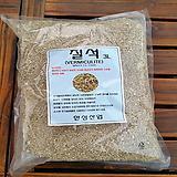 소나무집 38. 질석 ( VERMICULITE ) 3ℓ / 분갈이흙 개화촉진제 걸음 식물영양제|