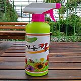 소나무집 40. 가든킬 친환경 살충제 / 분갈이흙 개화촉진제 식물영양제 식물관리/보호제 