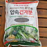 소나무집 53. 압축건계분 1.5kg 분갈이흙 식물영양제 비료 원예자재류 흙|
