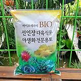 [진아플라워]▶61.바이오세라믹BIO/분갈이흙식물영양제비료원예자재
