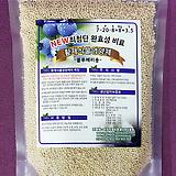 블루베리용 황제식물영양제 500g♥최첨단 완효성 비료♥블루베리 영양제 식물영양제|
