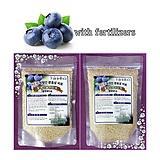 블루베리용 황제식물영양제250g♥최첨단 완효성 비료♥블루베리 영양제 식물영양제|