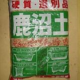 녹소토 소  1/2 포  9 리터|