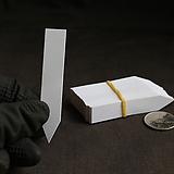 흰색 일자형 이름표(1.5x7cm/얇은/네임텍/약100개)