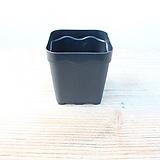 7.5cm물결플라스틱花盆2호(10+1/사각플분파종분플분)플라스틱花盆