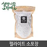 펄라이트 대립 3리터 소포장 퍼라이트 원예 흙 배양토 분갈이 난석 분재 분갈이 사은품증정|