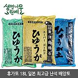 휴가토 18리터 일본 최고급 난석 배양토 어항여과재 분갈이 분재 다육 야생화 사은품증정