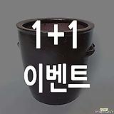 EVENT)새우옹기화분1+1행사/화분/옹기/세일/나라아트