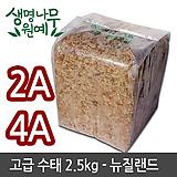최고급 수태 2A 4A 2.5kg 뉴질랜드산 고급수태 풍란 토피어리 사은품 증정|