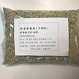 야생화용토 (산야초용토) 6 리터  예가원 특허상품,분갈이흙 2.5kg|