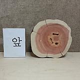 화분장식대용 우드슬라이스(향나무)20181015-3|