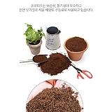 화훼농가에서 사용하는 대용량 코코피트 흙 분갈이 용토 상토 배양토|