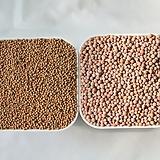 에스라이트800g(세,소,중립 선택) 제올라이트 수경재배 