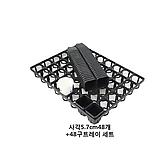 사각5.7cm48개+48구트레이 세트(플라스틱,플분)|