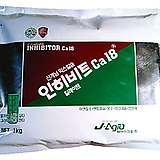 식물칼슘제 인히비트Ca18 1kg 식물영양제|