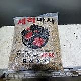 마사토/마사/대/김해마사/공룡꽃식물원/80