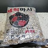 마사토/마사/중립/김해마사/공룡꽃식물원/80