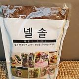 넬솔(굳는 배양토♡ 공예용) 
