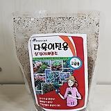 [가든&플라워]아나바다-10 포장지불량 착한가격 판매 분갈이흙 다육전용 초보자용 