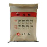 세척마사토20kg大립