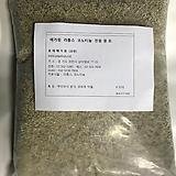 리톱스,코노피튬 배양 용토, 6 리터  용토크기 세립(1.5-2.5mm)