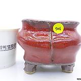 수제화분(반값특가)  506|Handmade Flower pot