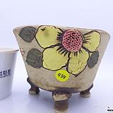 수제화분(반값특가) 535|Handmade Flower pot