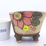 수제화분(반값특가) 531|Handmade Flower pot