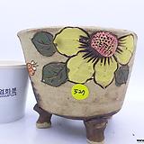 수제화분(반값특가)  527|Handmade Flower pot