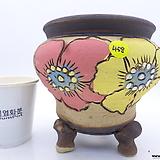 수제화분(반값특가) 458|Handmade Flower pot