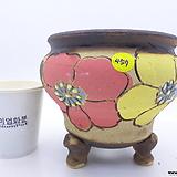 수제화분(반값특가) 457|Handmade Flower pot
